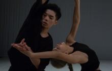 TNUA's Focus Dance 2016
