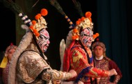 The China National Peking Opera Company: The General and the Prime Minister