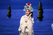 The China National Peking Opera Company: The Legend of the White Snake