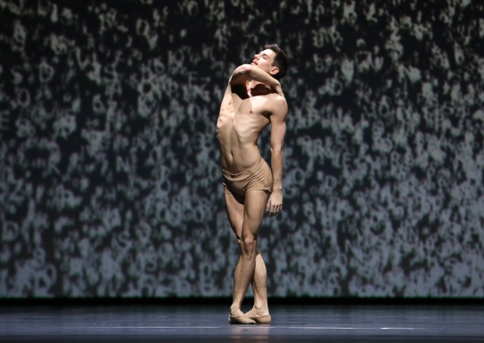 Made in Amsterdam by Dutch National Ballet