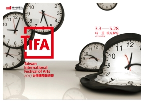 TIFA 2017 logo