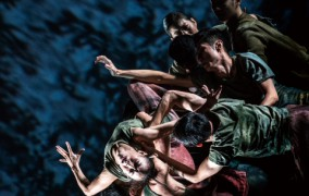Beautiful island in dance and words: Formosa by Cloud Gate Dance Theatre