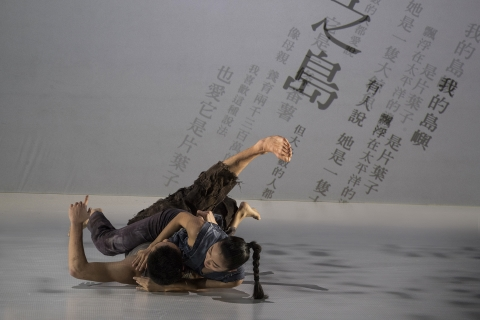 Gift to an island nation: Formosa by Cloud Gate Dance Theatre