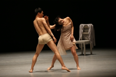Ecstasy by Ji Won Choi, which took third place in the Choreography sectionPhoto SIDC