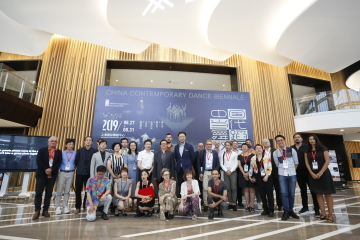 Delegates gather at the 1st China Contemporary Dance BiennialePhoto courtesy Yasen Vasilev