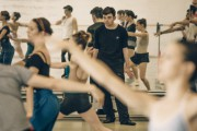 An evening of new ballet will mark the launch of McNicol Ballet Collective