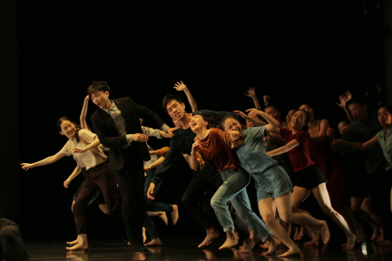 A celebration: Focus Dance Company's After Party at Taipei National University of the Arts
