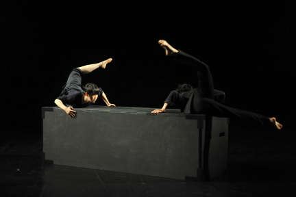 Two more varied programmes at Sun-Shier Dance Theatre's Codance 2020 Festival in Taipei