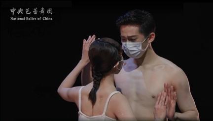 Guardian Angels by Zheng Yu(screenshot from the streaming)
