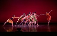 Partying with Dance Theatre of Harlem: Balamouk by Annabelle Lopez Ochoa