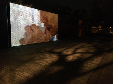 The film projected on the wall with Chen Wu-kang Photo TFAM