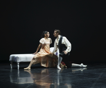 Rachael Gillespie as Cecile and Joseph Taylor as Valmont in Dangerous LiaisonsPhoto Emma Kauldhar